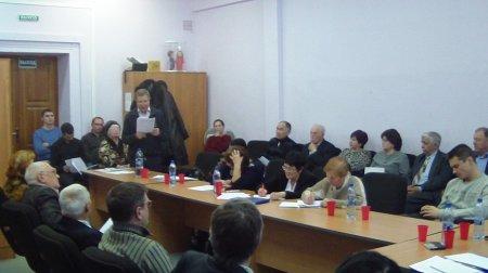 Состоялся пленум Иркутского городского комитета КПРФ