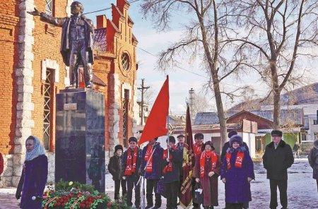 Дань уважения вождю. В Слюдянке открыт памятник Ленину