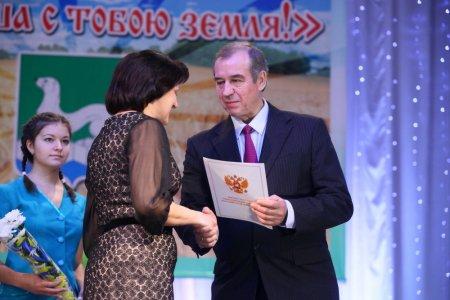 В поселке Белореченский Усольского района будет построен физкультурно-оздоровительный комплекс