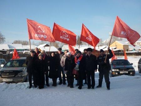 Состоялось общее собрание коммунистов Чунского района