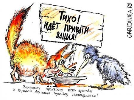 Иркутские коммунисты проведут пикеты против приватизации МУПов