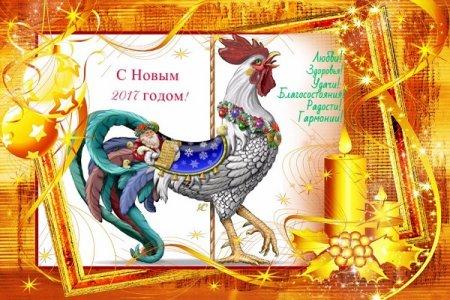 Новогоднее поздравление Губернатору и жителям Иркутской области от болгарских друзей