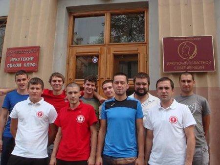 Итоги и планы спортивного клуба ОК КПРФ Иркутской области