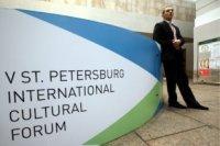 Иркутская область принимает участие в Санкт-Петербургском международном культурном форуме