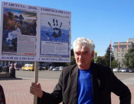 Ушёл из жизни ветеран «Движения в защиту Байкала» Владимир Кулиш