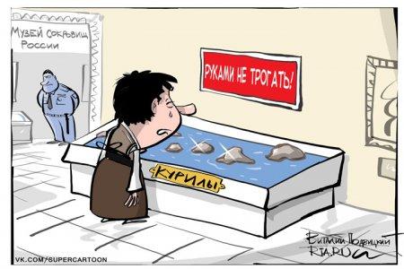 Пятиэтапный план Ельцина реанимирован? Ритуальные дипломатические пляски вокруг южных Курил