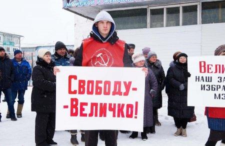 В Бирюсинске состоялся митинг в поддержку мэра Тайшетского района Александра Величко