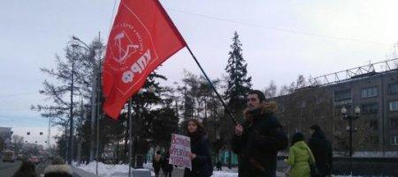 Иркутские коммунисты провели пикет за ограничение зарплат чиновникам
