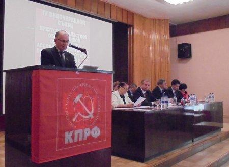 Обращение к трудящимся Иркутской области