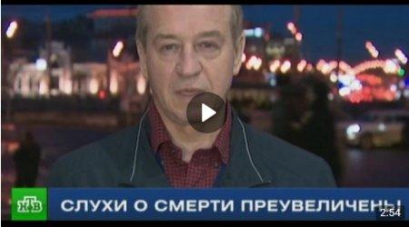 Противники губернатора Левченко не смогли дождаться 1 апреля