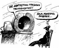 Предвыборная провокация против Сергея Банько