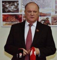 Г.А. Зюганов: Покушение на светлые имена основателей нашего государства – подрыв стабильности и устоев нынешней Российской Федерации