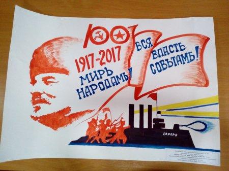 Картинки по запросу 100 лет Великому Октябрю картинки