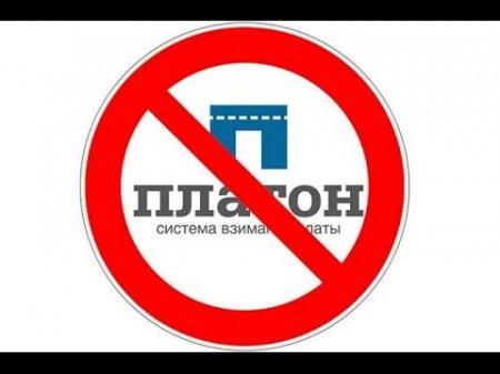 В поддержку дальнобойщиков: заявление бюро Обкома КПРФ