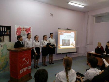 Конкурс проектов среди школьников  к 100-летию Великого Октября