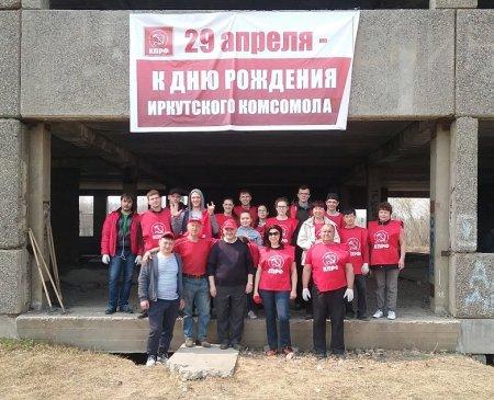 Коммунисты провели субботник в посёлке Маркова