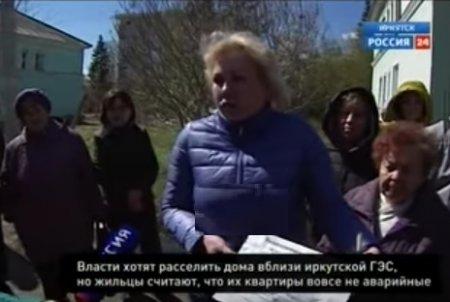 Расселить дома возле ГЭС хотят власти в Иркутске. Жильцы с этим не согласны