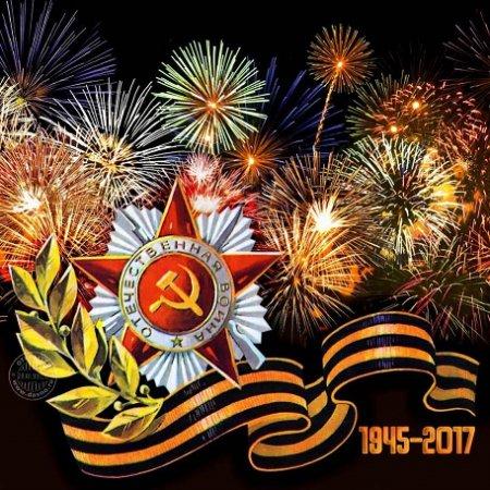 С Днём Победы! Поздравления Вячеслава Мархаева и Алексея Пономарёва