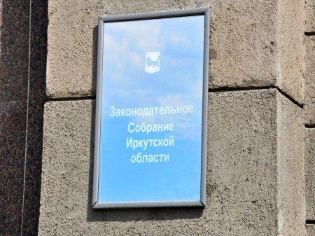 Фракция КПРФ в Заксобрании. Работаем на благо земляков (Часть 2)