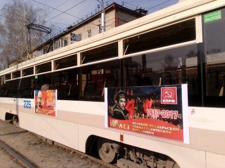 «Красный трамвай» напомнил социализм