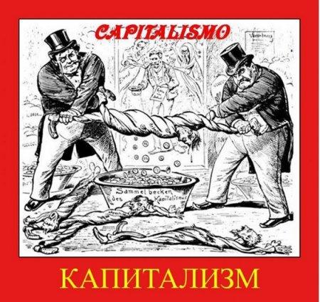 О производительных силах и производственных отношениях в современной России