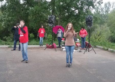 Иркутские коммунисты провели 4 июня праздник для детей