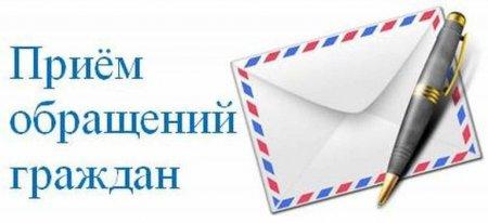 В Ангарске начала работу общественная приемная депутата Государственной Думы Алексея Пономарева