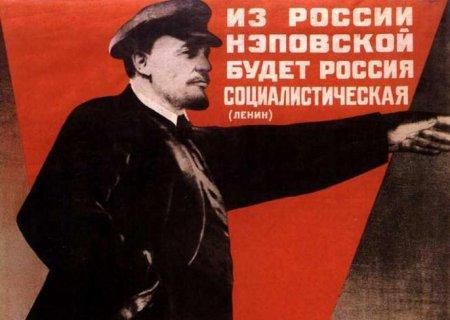 НЭП: альтернатива развития. Статья Г.А. Зюганова в газете «Завтра»