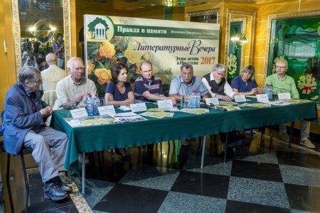 Литературные вечера «Этим летом в Иркутске» пройдут 29 и 30 июня