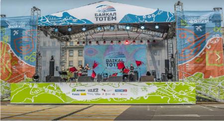 Сергей Левченко: Мы будем продолжать проведение международного культурного форума «Байкал-Тотем»