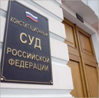 Сергей Левченко: Вопрос о референдуме о возврате прямых выборов мэра Иркутска будет решаться в Конституционном суде