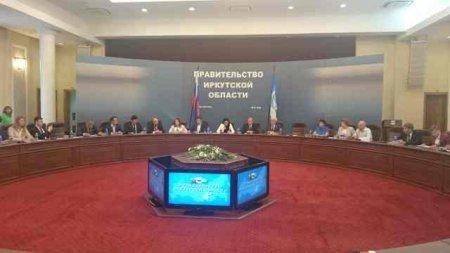 Сергей Левченко принял участие в заседании Молодежного парламента при Государственной Думе