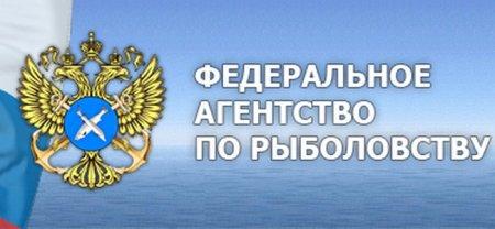 Михаил Щапов получил ответ из Минприроды РФ о гидроакустических исследованиях омуля на Байкале