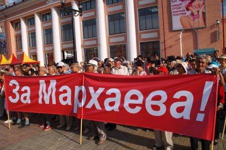 В Улан-Уде прошел митинг в поддержку Вячеслава Мархаева