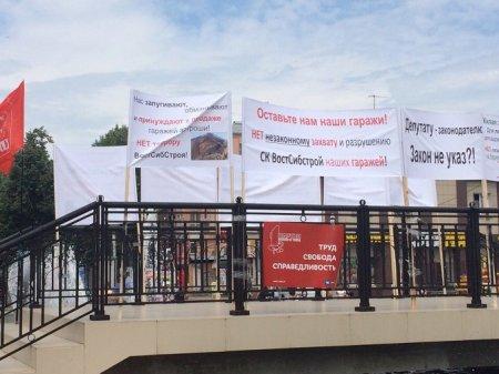В Иркутске прошёл пикет против «захватчиков земель»