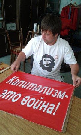Пикеты в Ангарске состоялись в рамках всероссийской акции протеста