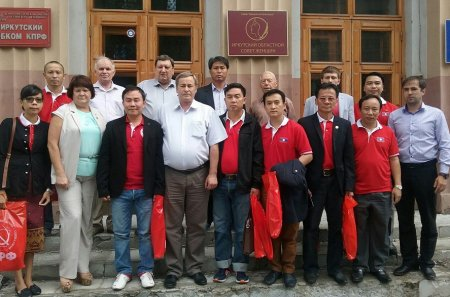 Делегация из республики Лаос встретилась с иркутскими коммунистами