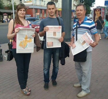 Иркутск присоединился к всероссийской акции протеста
