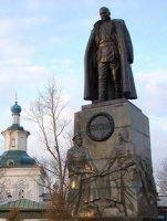 Текст искового заявления по памятнику и памятным знакам Колчаку