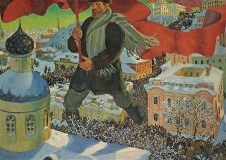 Молодёжный конкурс к 100-летию Революции