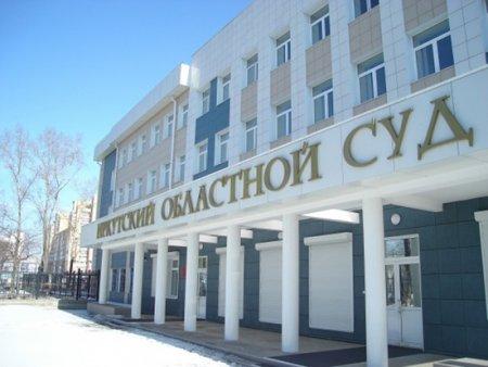 Борьба КПРФ за прямые выборы продолжается в суде