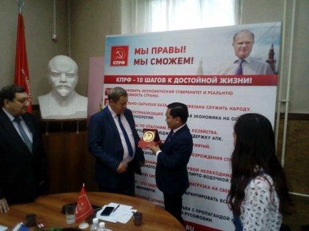 В Иркутске побывала вторая делегация из Вьетнама