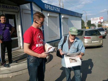 В поддержку «детей войны»: коммунисты провели серию акций в Иркутске