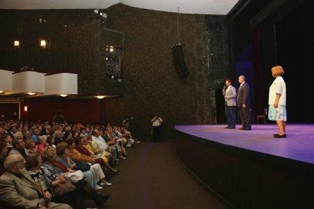 В Иркутске отметили 80-летие со дня рождения драматурга Александра Вампилова