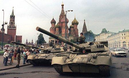 Мрачная дата. К 26-й годовщине уничтожения СССР