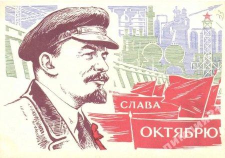 В Куйтуне отметили юбилей улицы Ленина