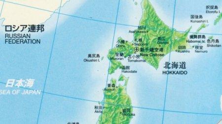 Японцы «стырили» наши острова. Пока на карте