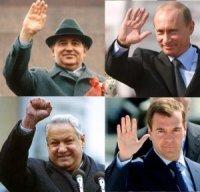 Есть такие партии в российских селениях
