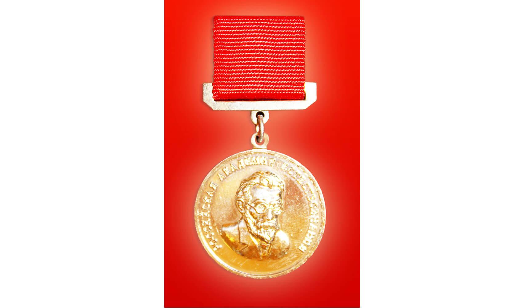 Поздравляем! Сергей Левченко награждён медалью Вернадского
