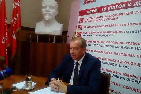 Сергей Левченко: «Наши выборы – самые демократичные в стране»